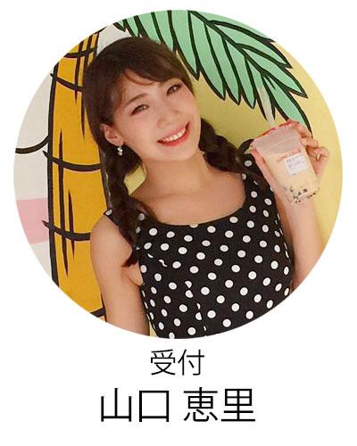 icon_yamaguchi