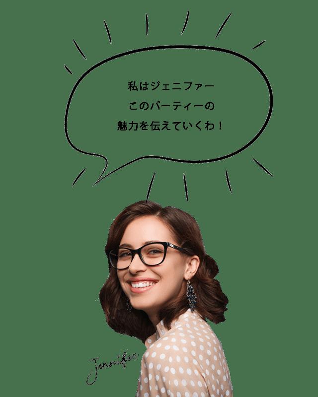7f4d7da92d6de ハイステ年上男子×年下女子「エリートパーティーカジュアル」