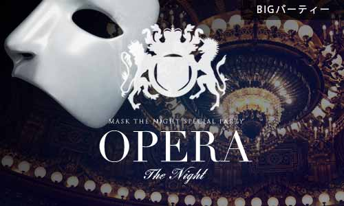 OPERA THE NIGHT