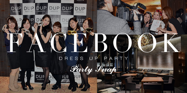 名古屋DRESS UP PARTY|facebook